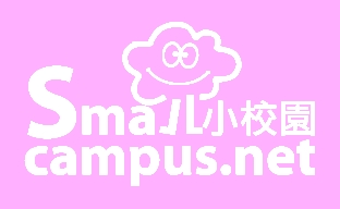 smallcampus